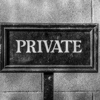 ιδιωτική ζωή